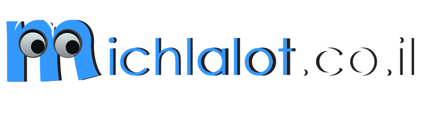 מחפש קורס Outlook - אאוטלוק?